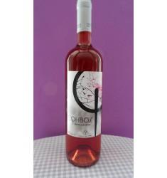 Gavalas Efivos Rosé 750 ml (Kotsifali, Mandilari) 2016