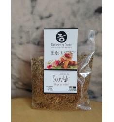 Delicious Crete 30 gr Souvlaki Mix