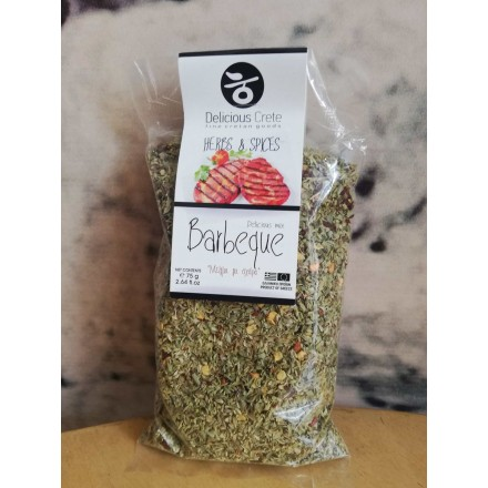 Delicious Crete 75 gr Barbeque Mix