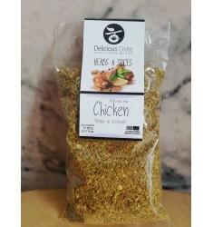 Delicious Crete 90 gr Chicken Mix