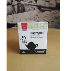 Karteraki Green tea with Thyme and Dictamus