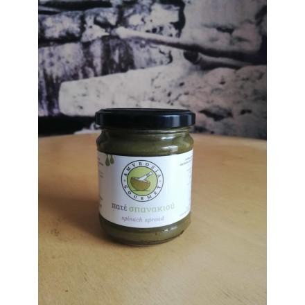 Amvrosia Gourmet Spinach spread 200g