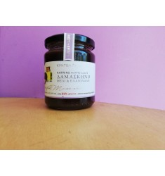 """Katrin's"" 300 g Plum Marmalade with Olive oil & honey"
