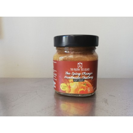 To Filema Tis Lelas The Spicy Orange Handmade Chutney (225 g)