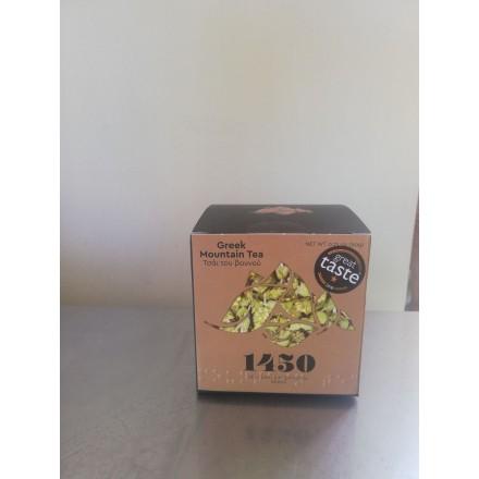 1450 Greek Mountain Tea 20 gr