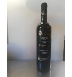 Stilianou Theon Gi 750 ml (Kotsifali, Mandilari)