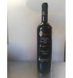 Stilianou Theon Gi 750 ml (Kotsifali, Mandilari)
